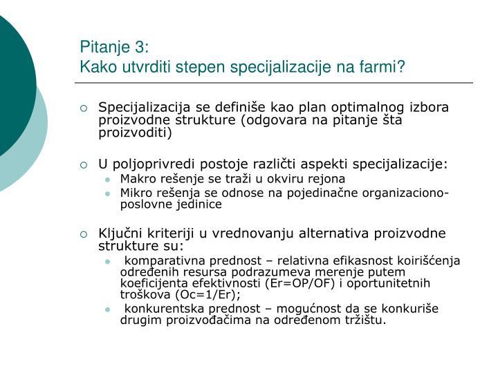 Pitanje 3:
