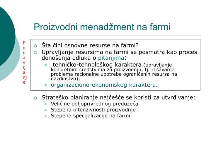 Proizvodni menadžment na farmi