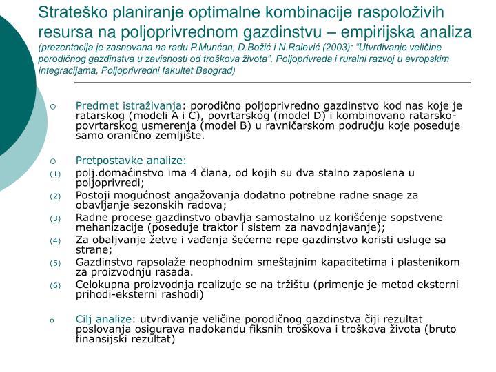 Strateško planiranje optimalne kombinacije raspoloživih resursa na poljoprivrednom gazdinstvu – empirijska analiza