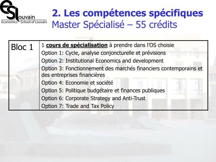 2. Les compétences spécifiques