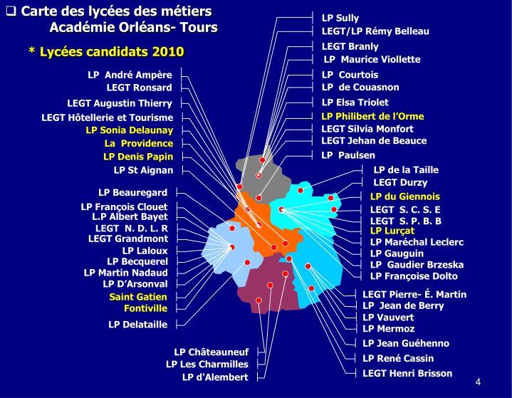 Carte des lycées des métiers