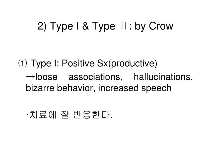 2) Type I & Type
