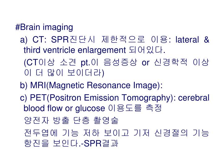#Brain imaging