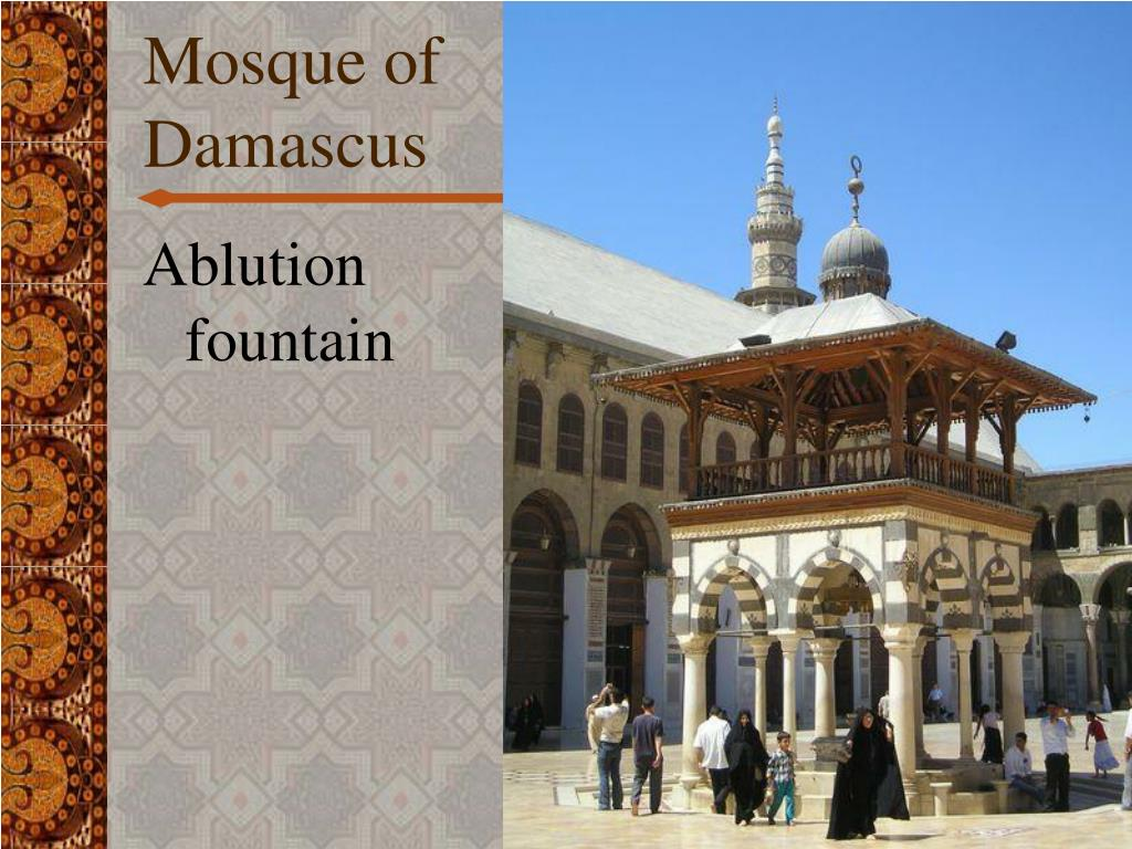 Mosque of Damascus