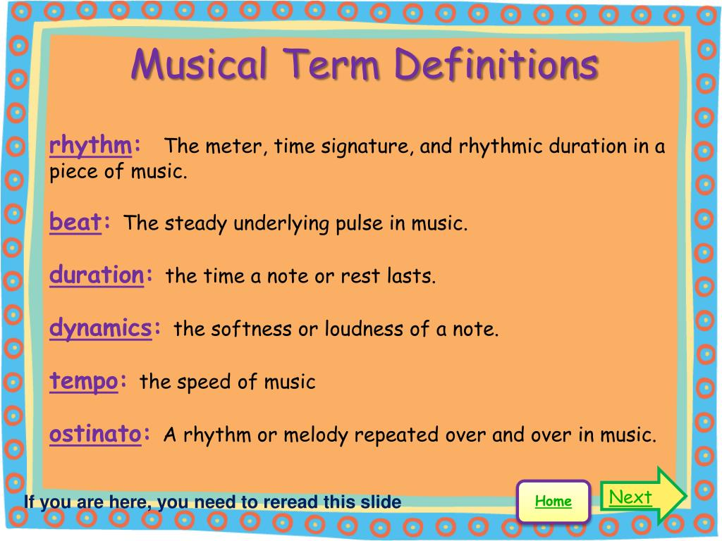 Musical Term Definitions