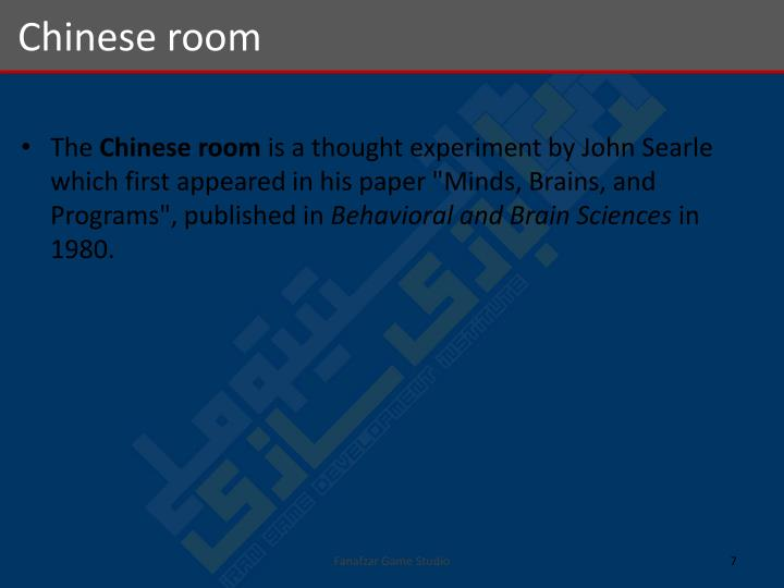 Chinese room