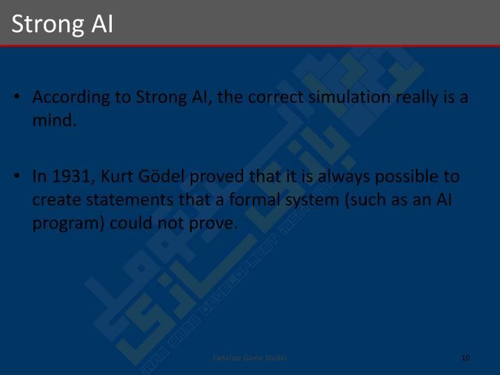 Strong AI