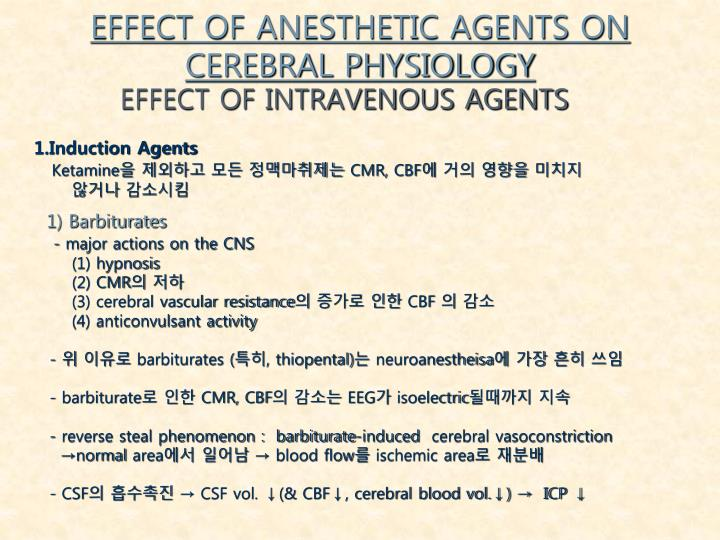 EFFECT OF ANESTHETIC AGENTS ON CEREBRAL PHYSIOLOGY
