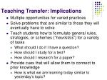 teaching transfer implications