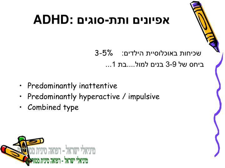 ADHD: