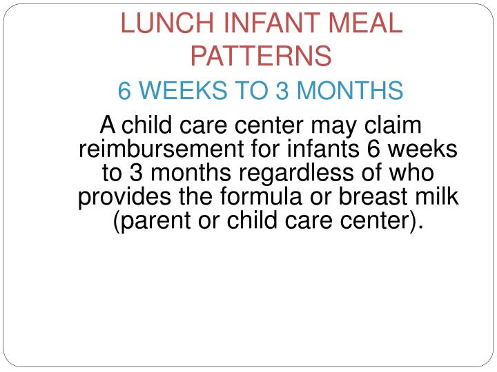 LUNCH INFANT MEAL PATTERNS
