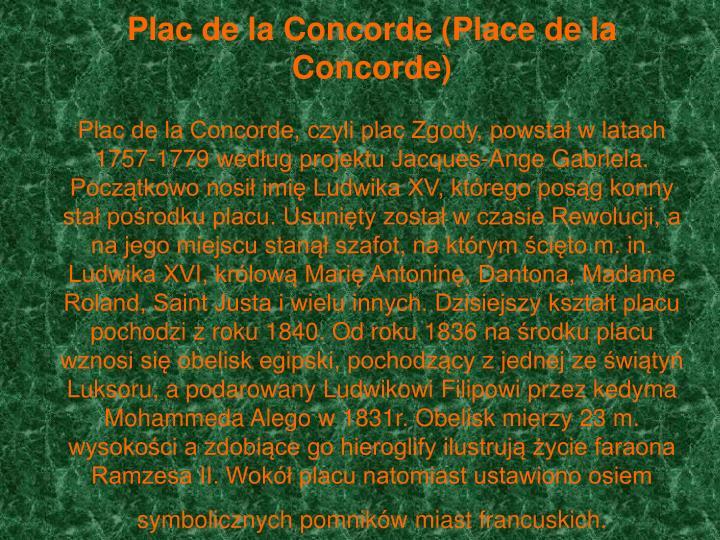 Plac de la Concorde (Place de la Concorde)