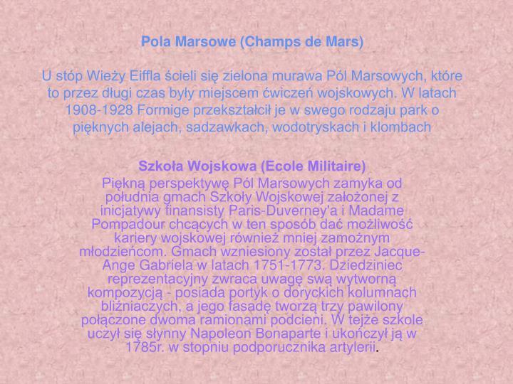 Pola Marsowe (Champs de Mars)