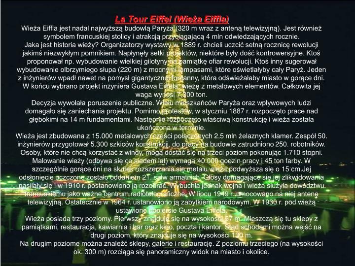 La Tour Eiffel (Wieża Eiffla)