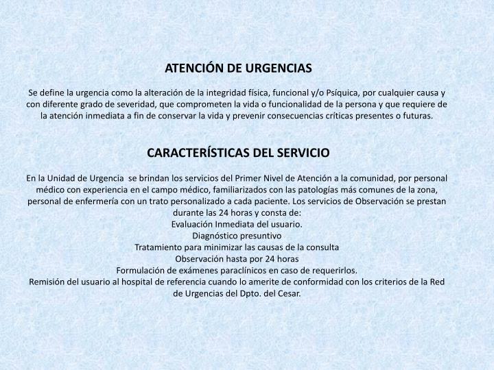 ATENCIÓN DE URGENCIAS