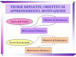 teorie implicite obiettivi di apprendimento motivazione