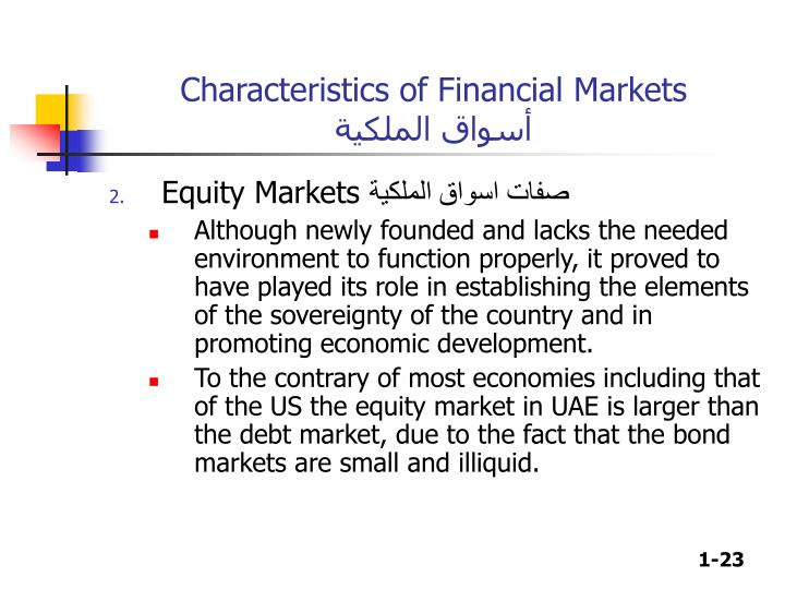 Characteristics of Financial Markets