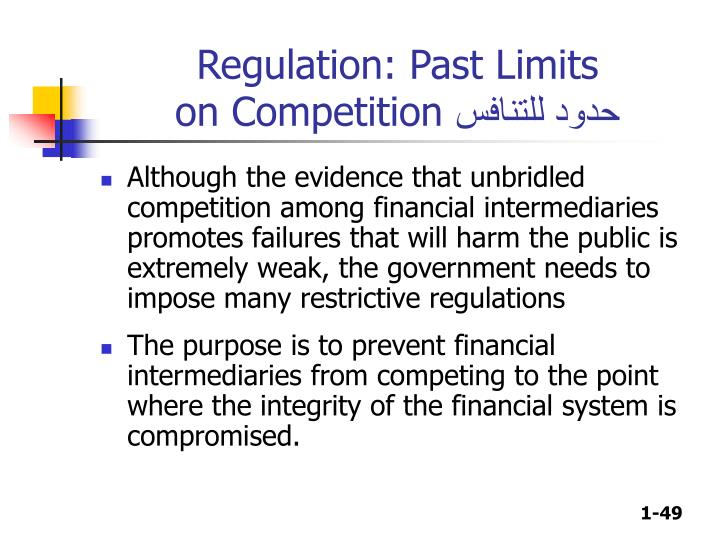 Regulation: Past Limits