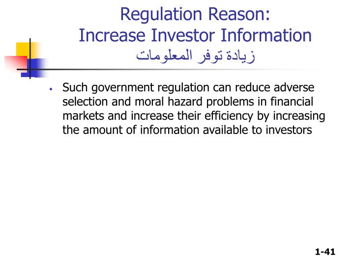 Regulation Reason:
