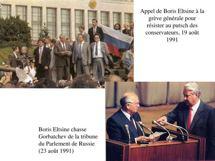 Appel de Boris Eltsine à la grève générale pour résister au putsch des conservateurs, 19 août 1991