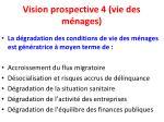 vision prospective 4 vie des m nages
