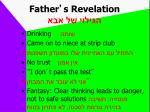 father s revelation