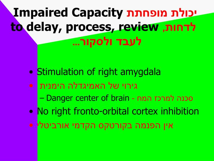 Impaired Capacity