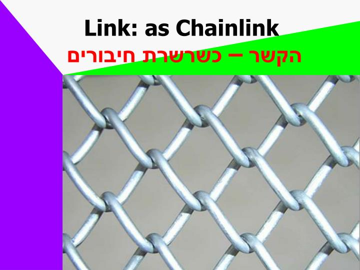 Link: as Chainlink
