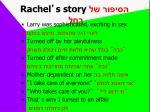 rachel s story