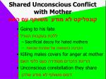 shared unconscious conflict with mother1