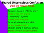 shared unconscious confusion1