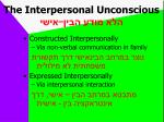 the interpersonal unconscious1