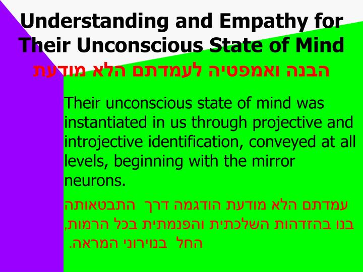 Understanding and Empathy for Their Unconscious State of Mind