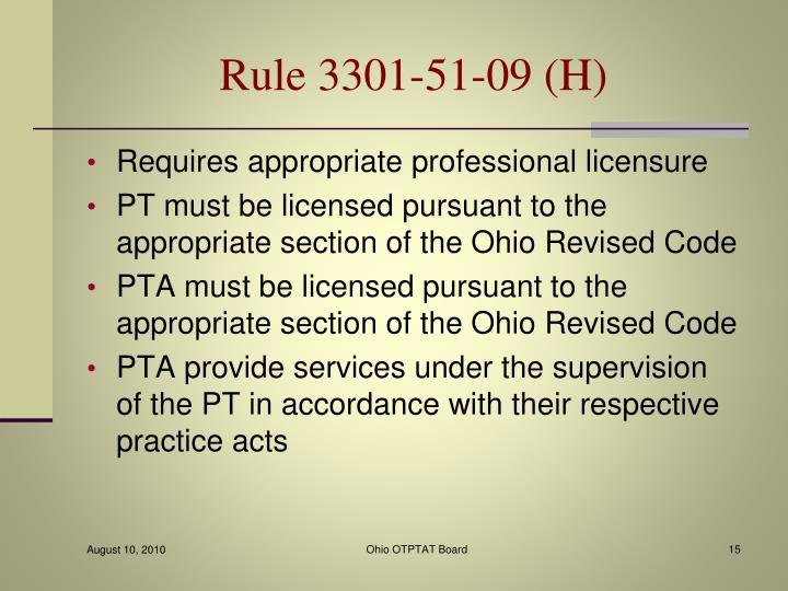 Rule 3301-51-09 (H)