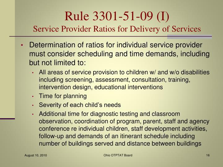 Rule 3301-51-09 (I)