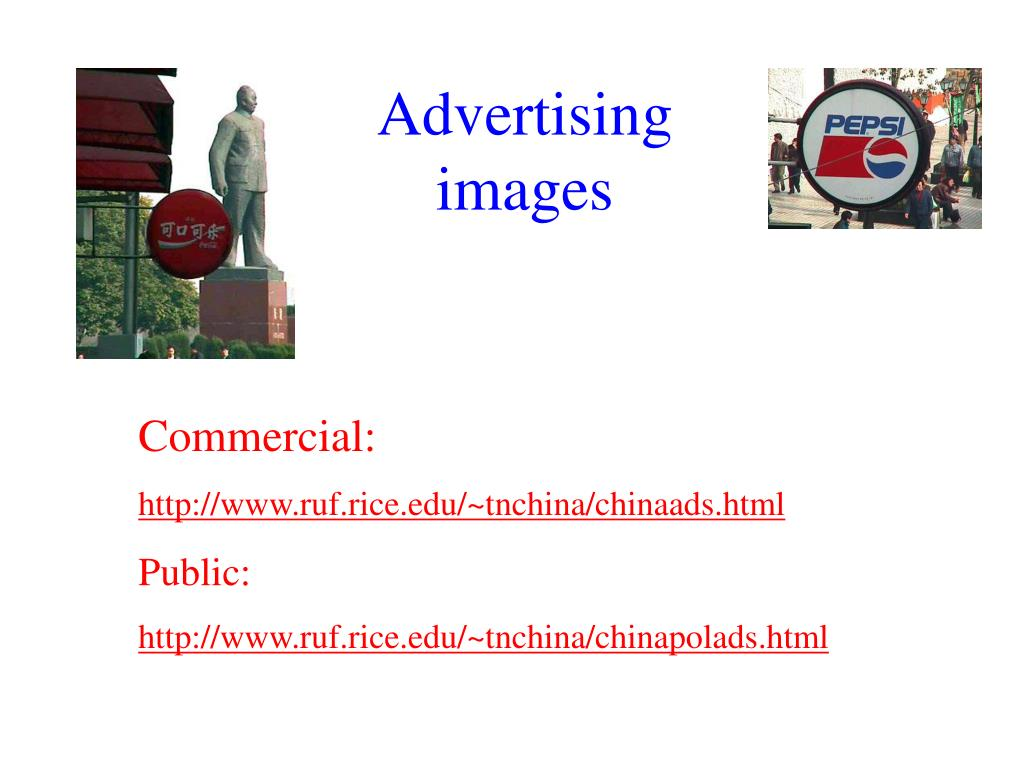 Advertising images