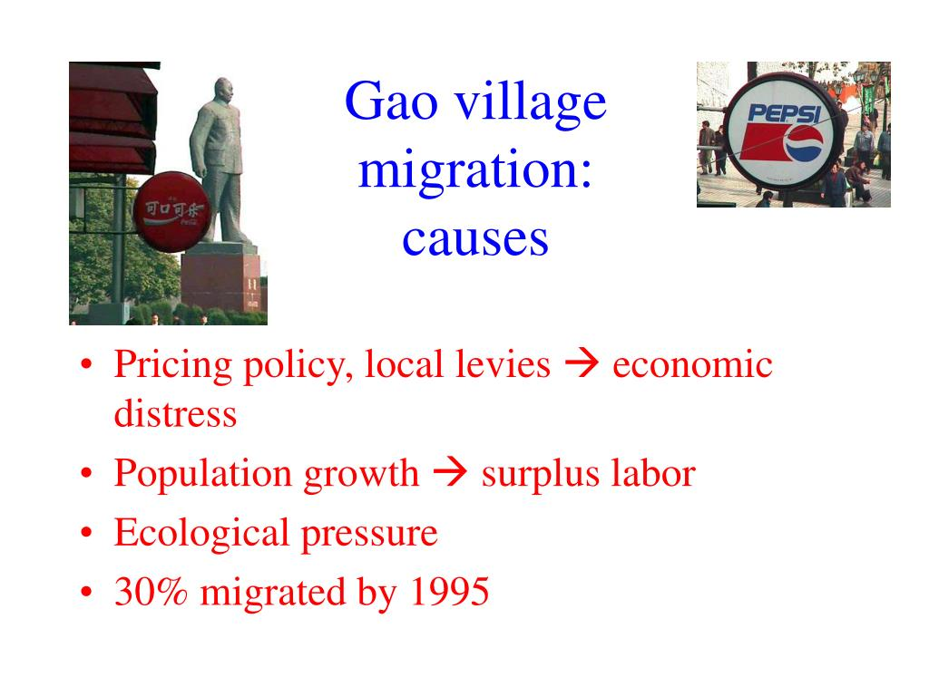 Gao village migration: causes