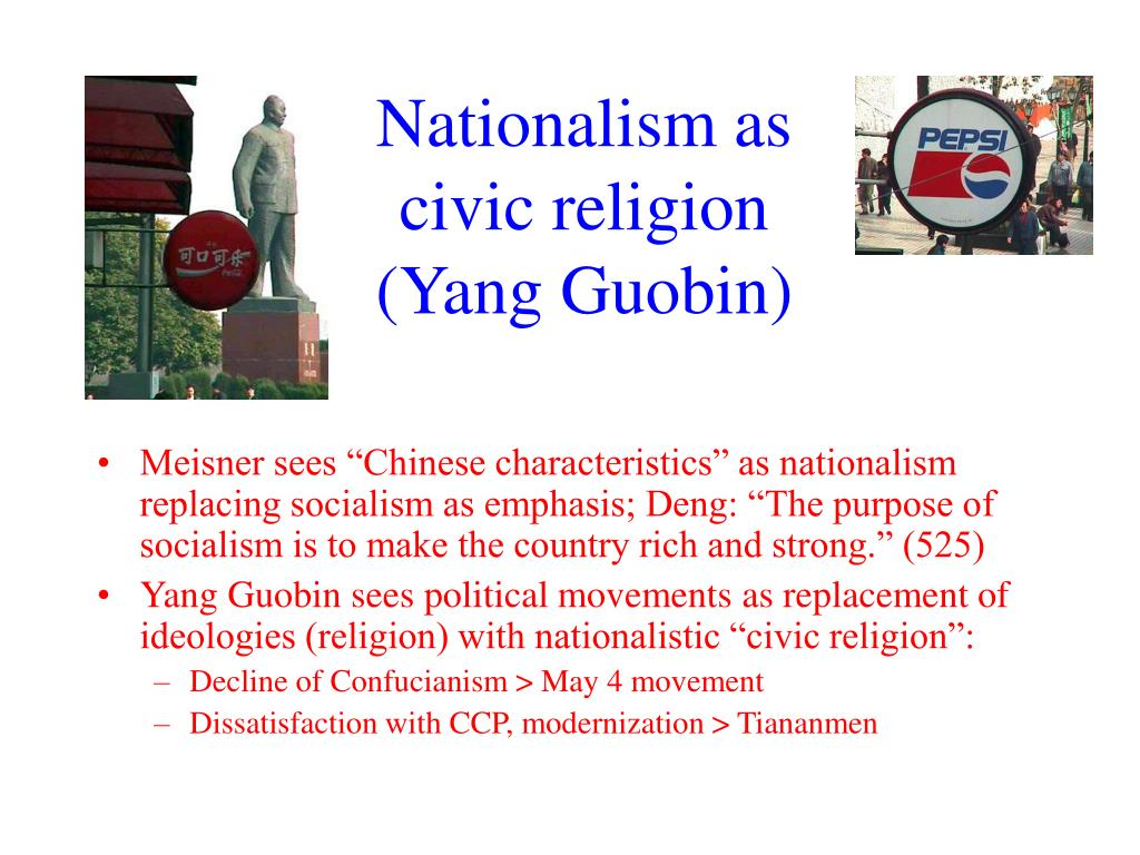 Nationalism as civic religion (Yang Guobin)