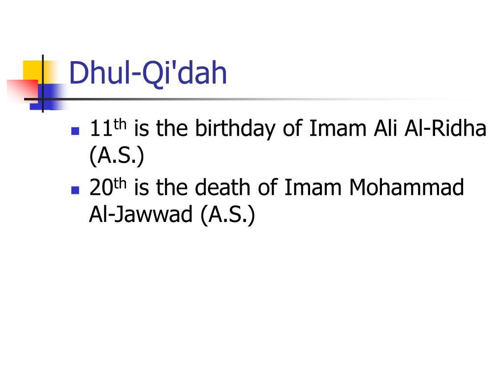Dhul-Qi'dah