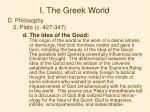 i the greek world18