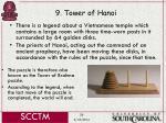 9 tower of hanoi