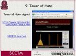 9 tower of hanoi57