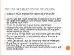 the deliverables to the students