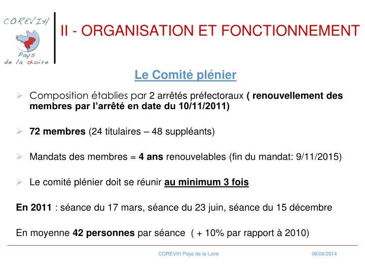 II - ORGANISATION ET FONCTIONNEMENT