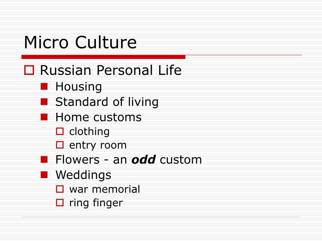 Micro Culture