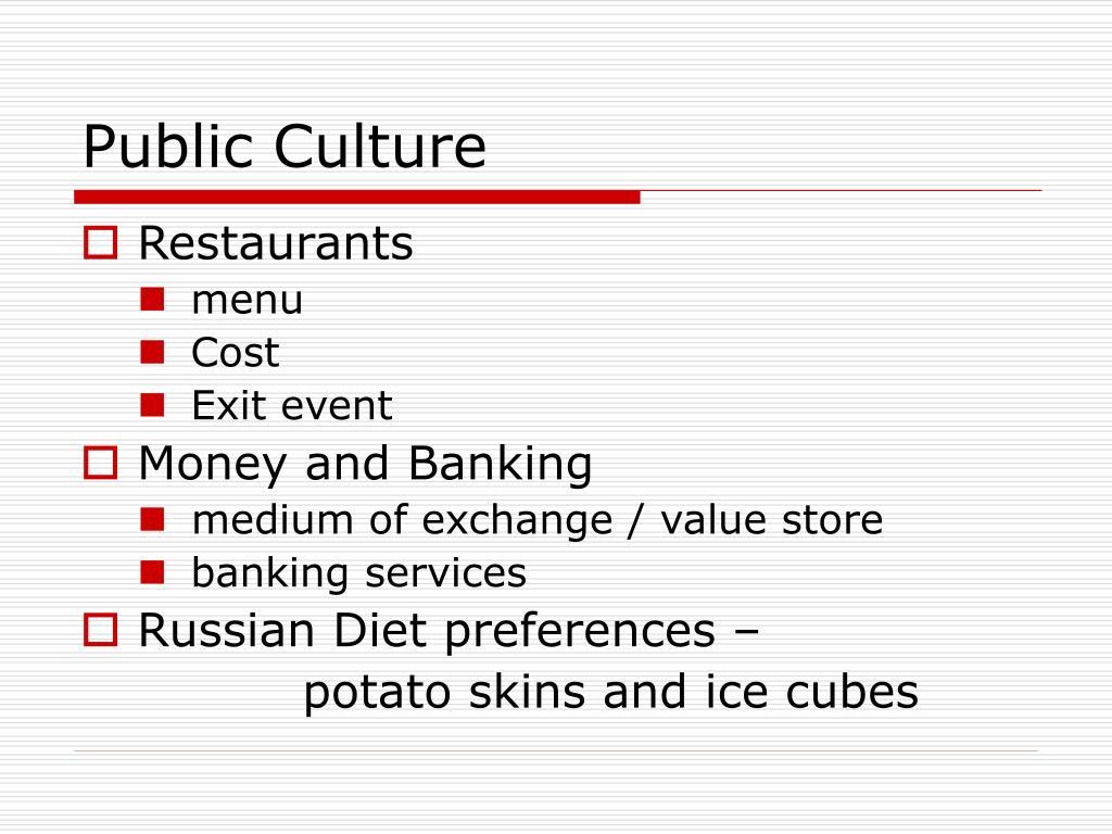 Public Culture