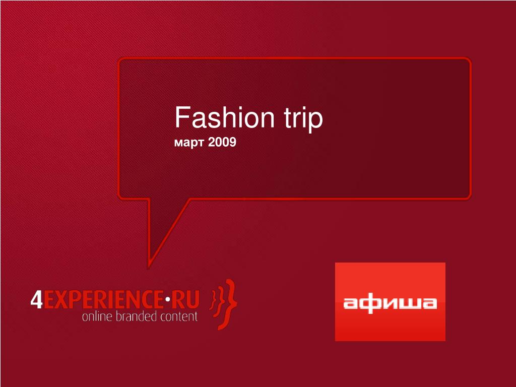 Fashion trip