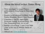 about the travel writer james hong