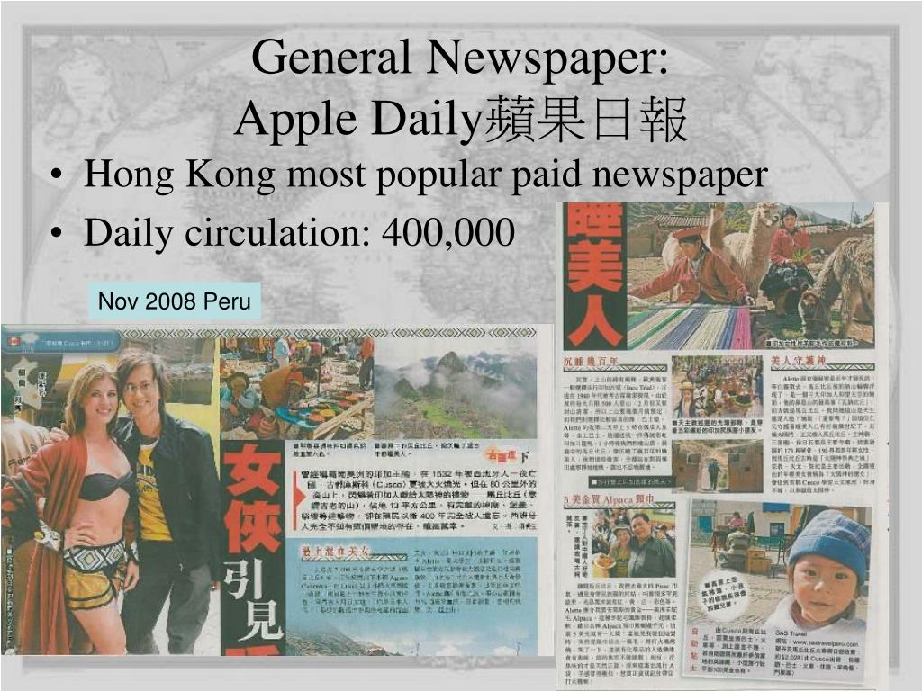 General Newspaper: