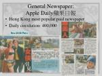 general newspaper apple daily